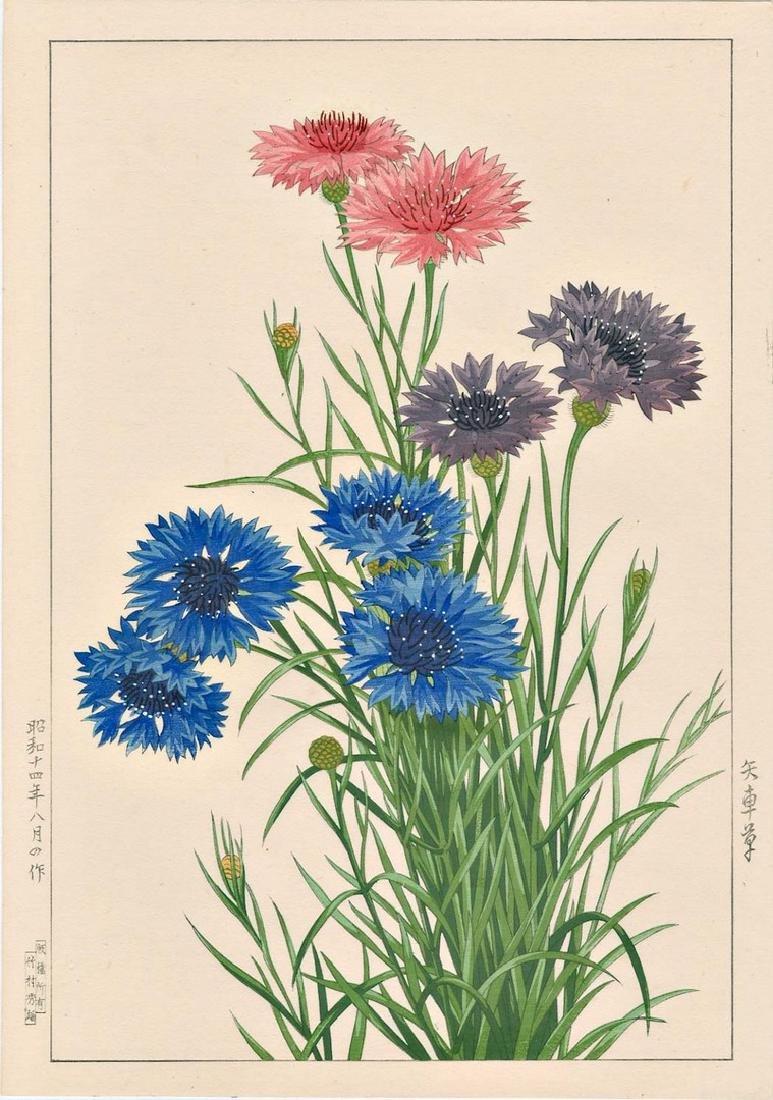 Hodo Nishimura: Chrysanthemums Woodblock