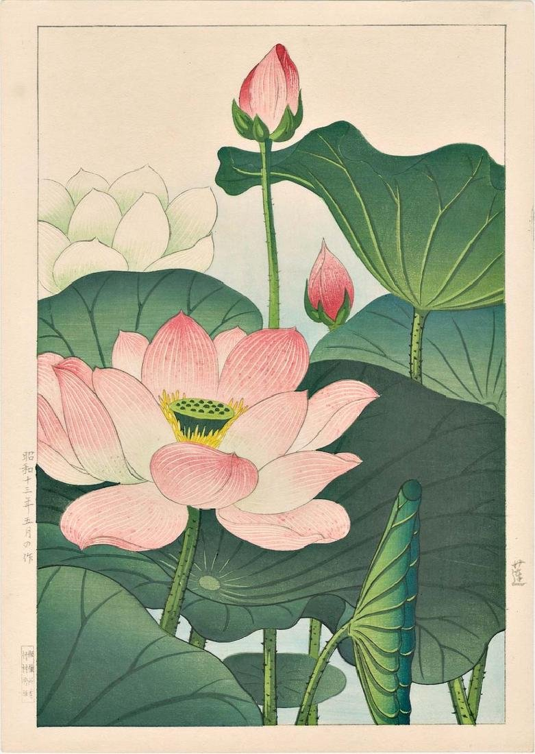 Hodo Nishimura: Lotus Blossoms Woodblock