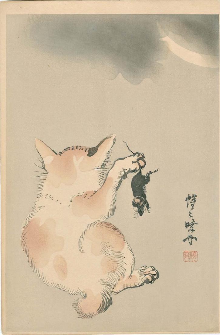 Kiyosai Kawanae: Cat and Mouse Woodblock