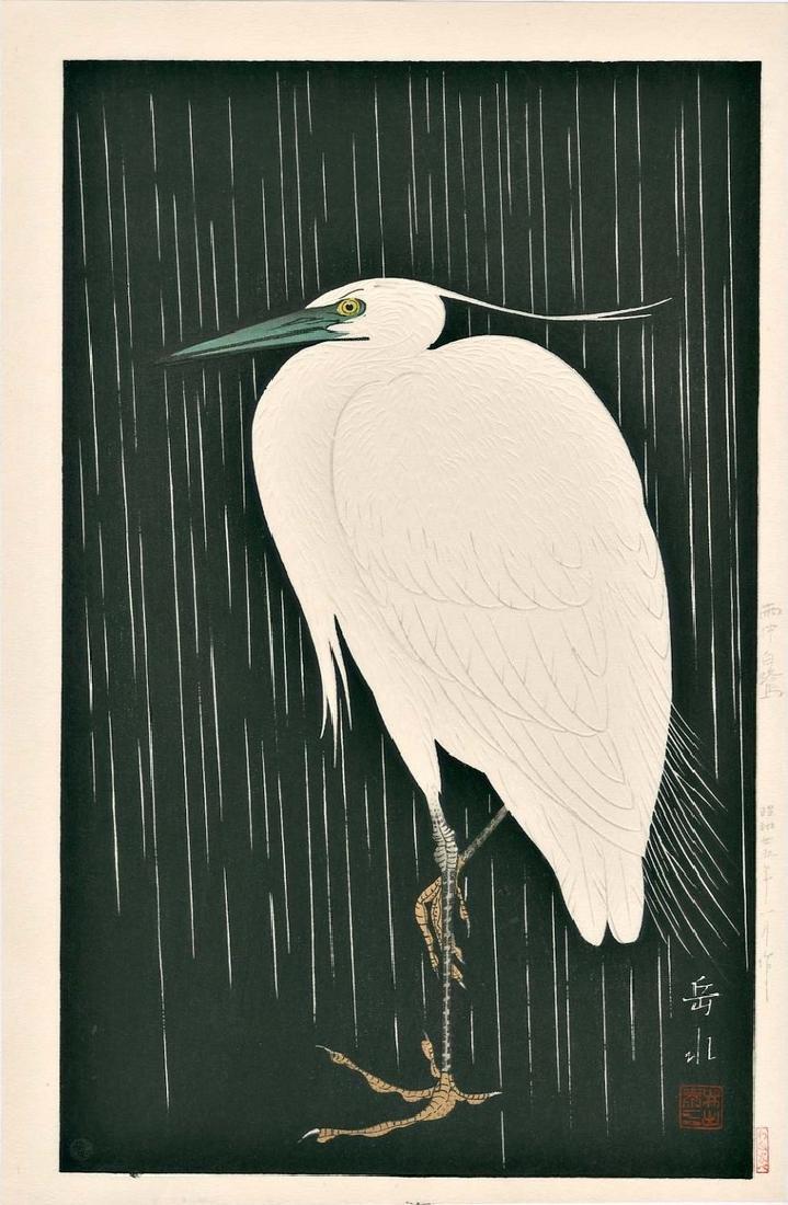 Gakusui Ide: Heron in the Rain Woodblock