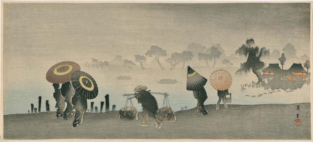 Shoun Yamamoto: Riverside Landscape Woodblock