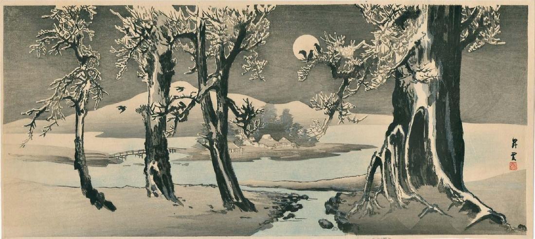 Shoun Yamamoto: Winter Landscape with Crows Woodblock