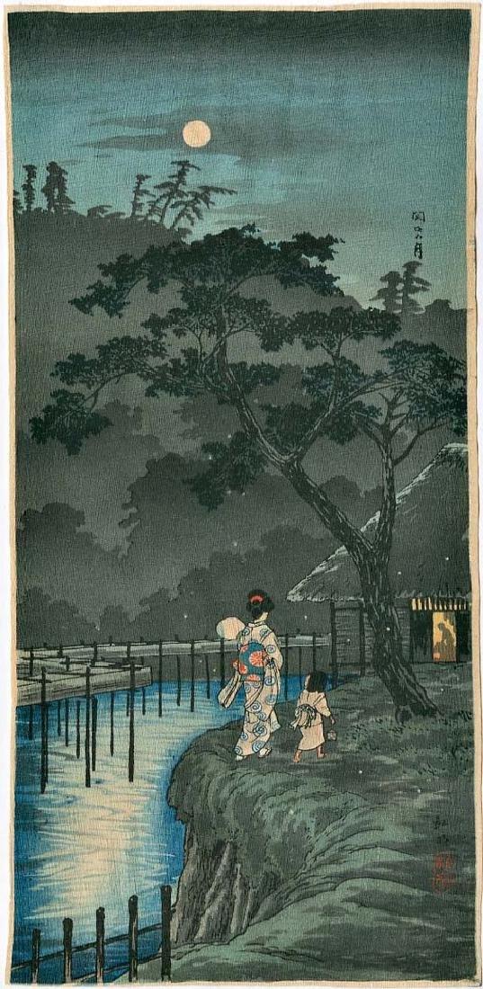 Shotei Takahashi (Hiroaki): Moon at Sekiguchi Woodblock