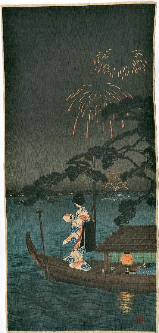 Shotei Takahashi (Hiroaki): Fireworks Woodblock