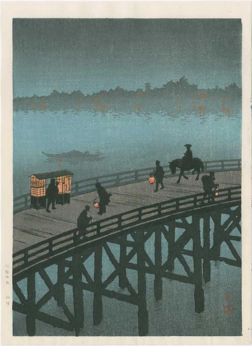 Koho Shoda -- Ohashi Bridge at Atako Woodblock