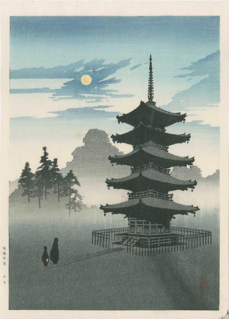 Eijiro Kobayashi -- Pagoda in Moonlight Woodblock