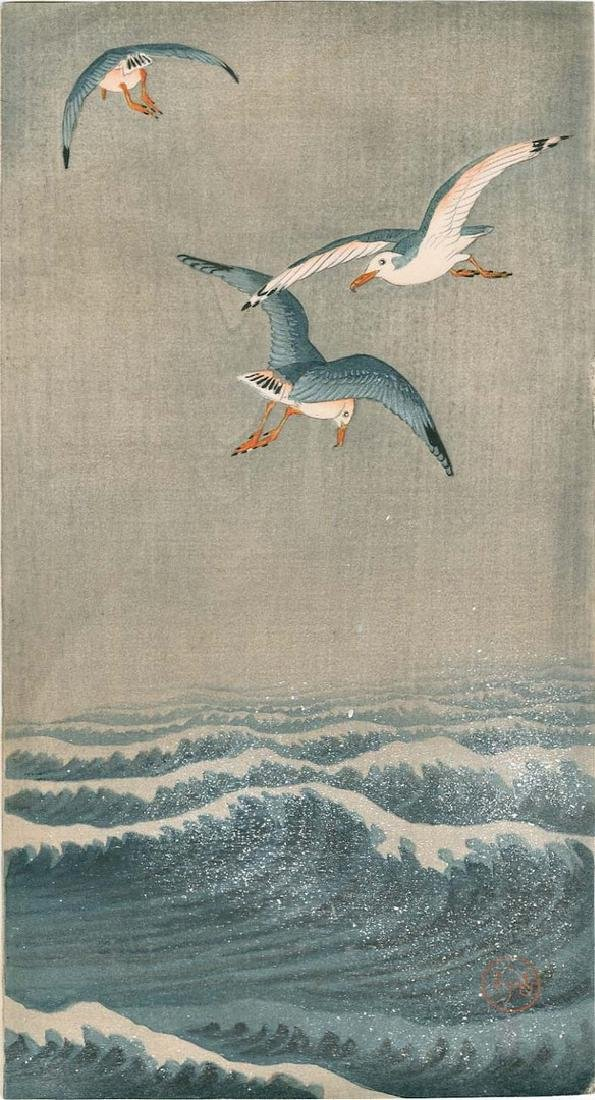 Koson Ohara: Gulls at Sea Woodblock