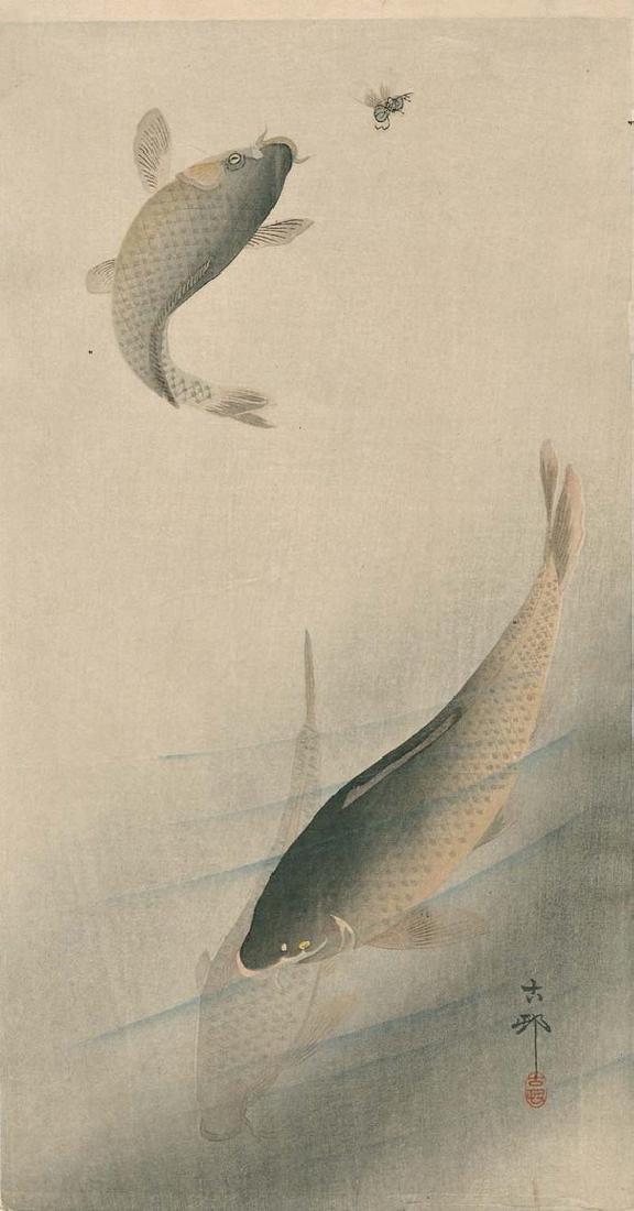 Koson Ohara: Carp, One Jumping for a Fly Woodblock