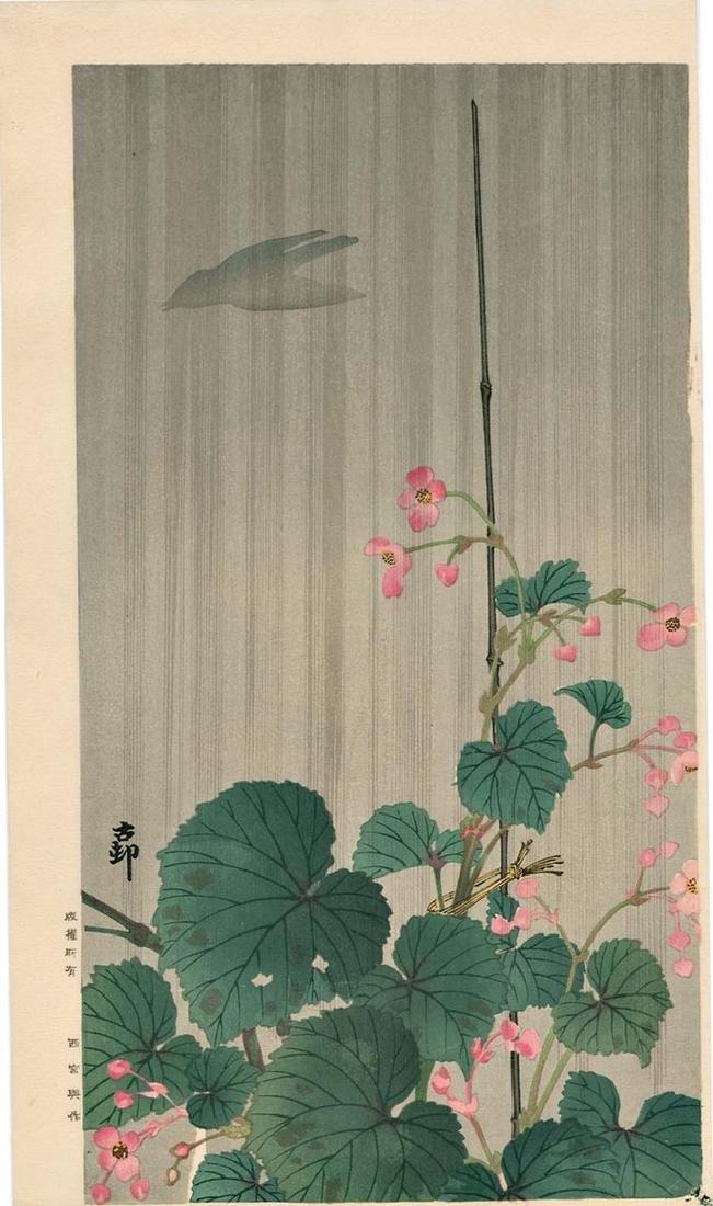 Koson Ohara: Silhouetted Bird Woodblock