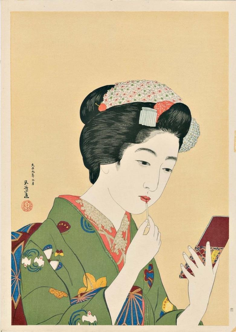 Goyo Hashiguchi: Chiyozuru Painting Her Mouth Woodblock