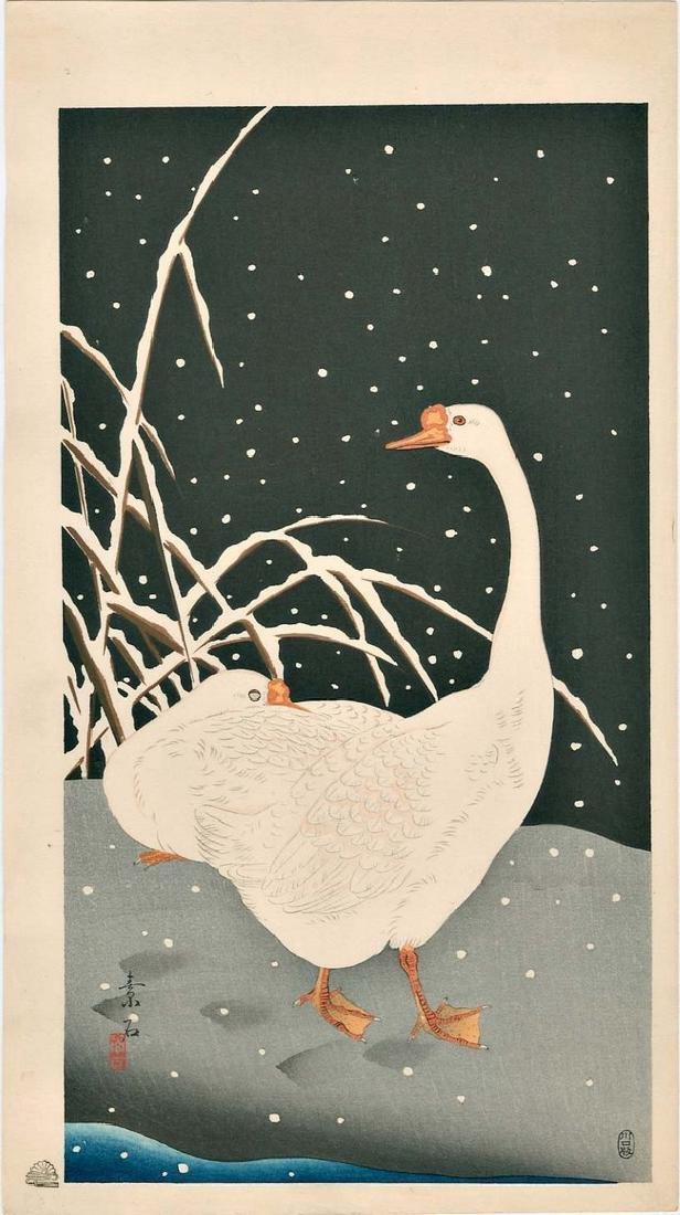 Soseki Komori: Two Geese in Snow Woodblock