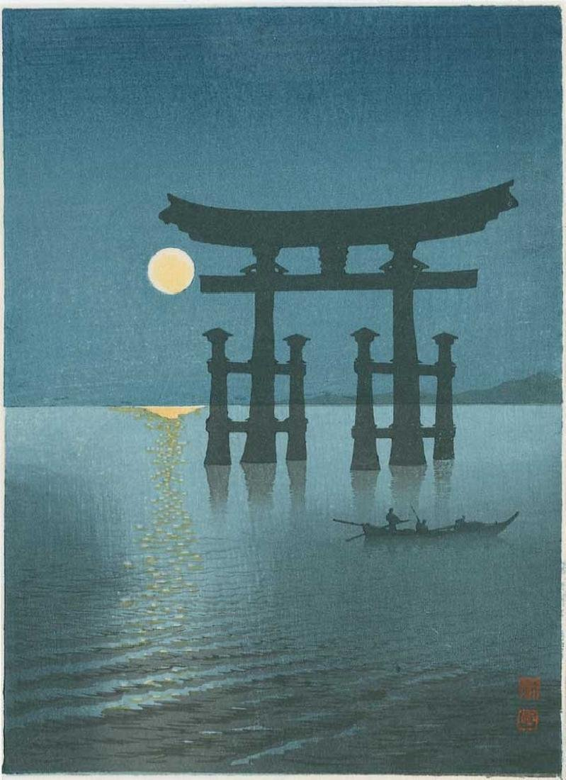 Koho Shoda -- Shrine Gate at Miyajima Woodblock