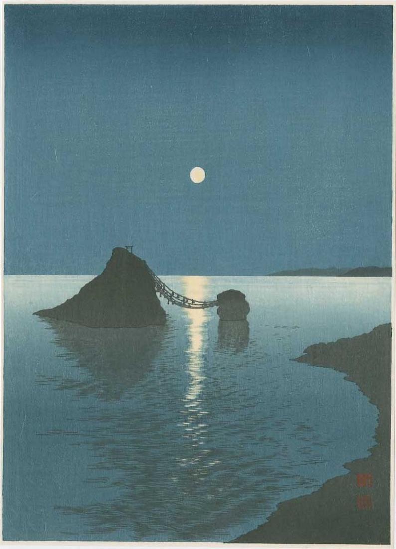 Koho Shoda -- Married Rocks Woodblock