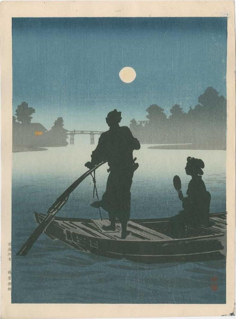 Yoshimune Arai -- A Ferry Boat Woodblock