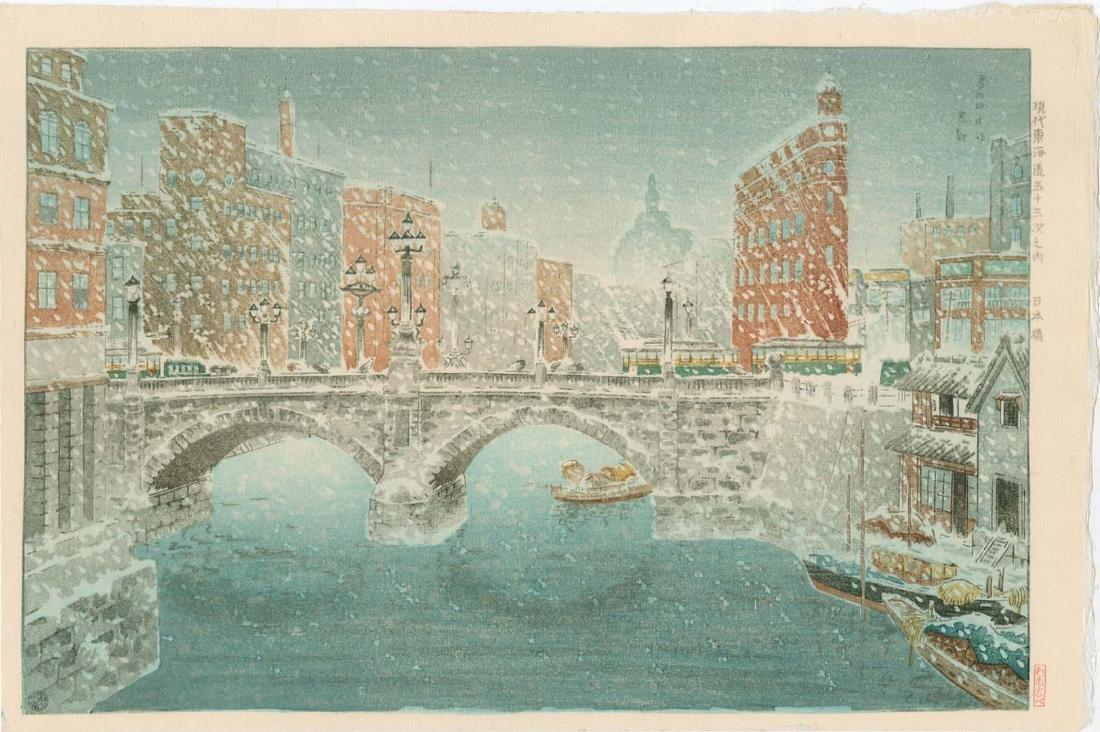 Kokan Bannai: Nihonbashi Bridge in Snow Woodblock
