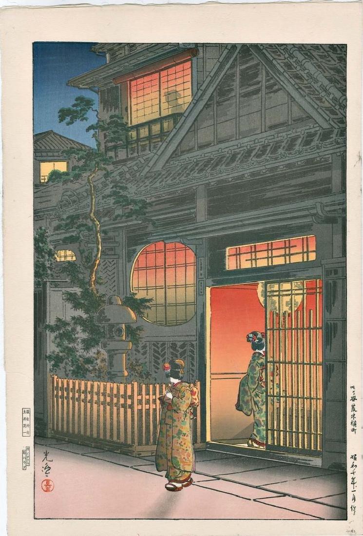 Koitsu Tsuchiya: Teahouse at Night Woodblock
