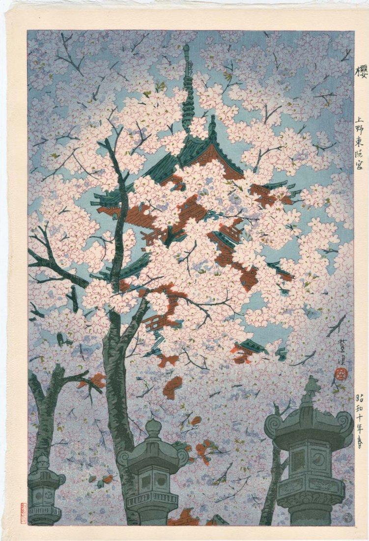 Kasamatsu Shiro: Blooming Cherry Tree Woodblock