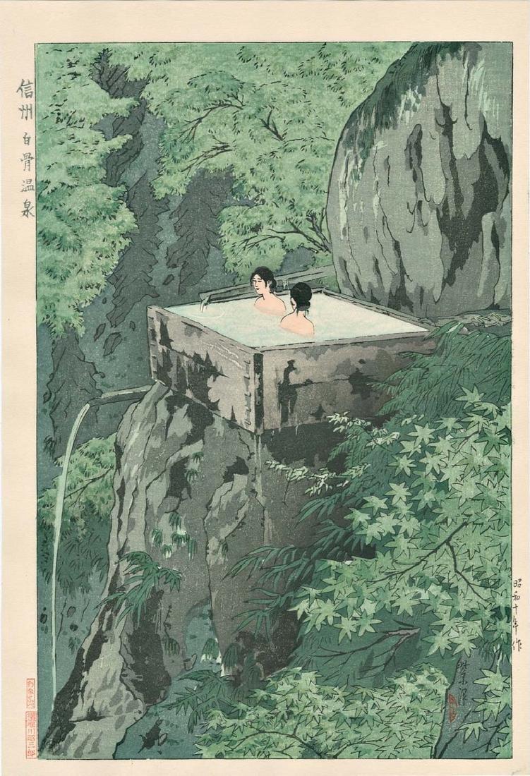Kasmatsu Shiro: Shirahone Hot Spring, Shinshu Woodblock