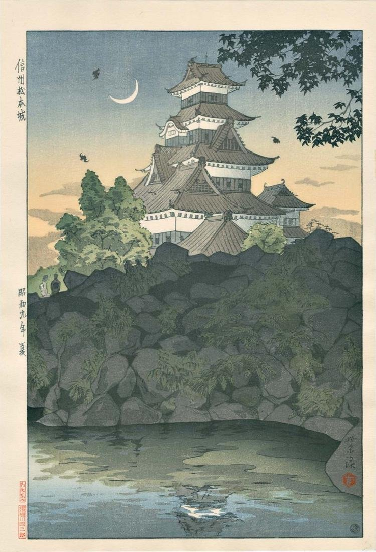 Kasamatsu Shiro: Castle Under a Crescent Moon Woodblock