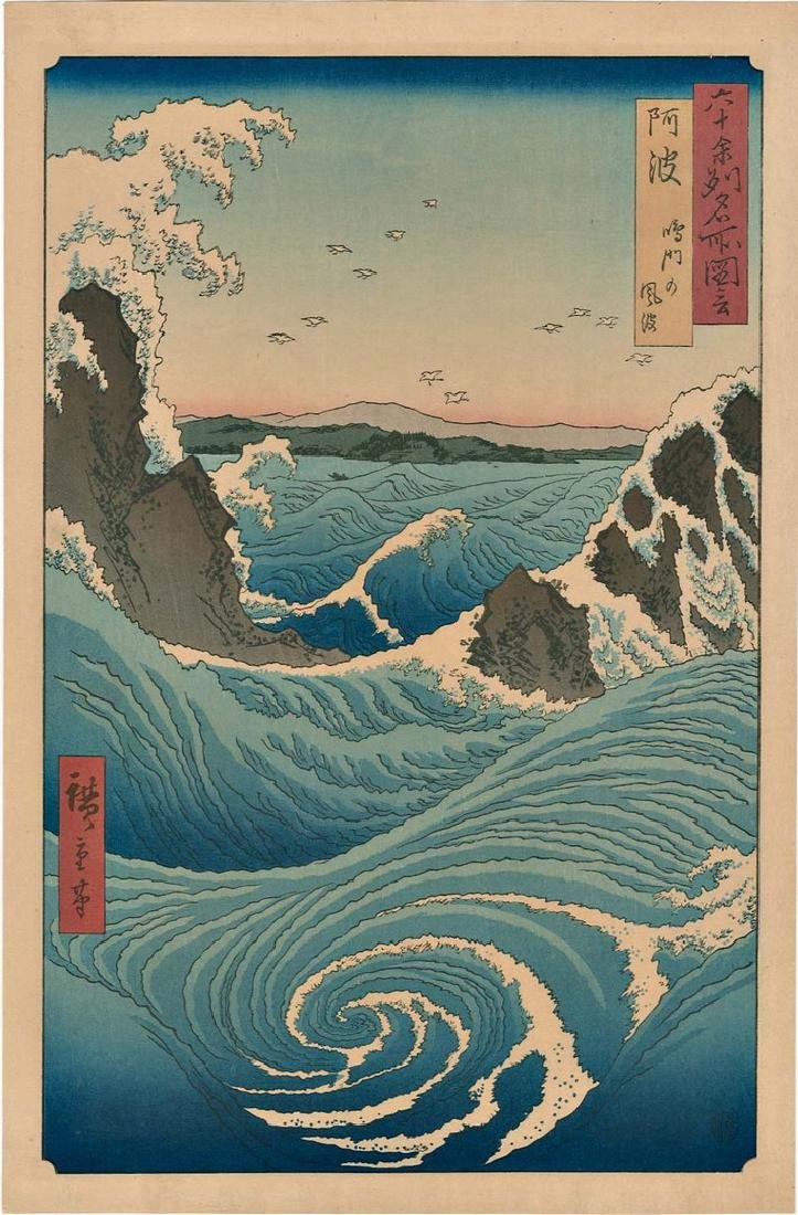 Hiroshige Ando: Whirlpools in Awa Province Woodblock