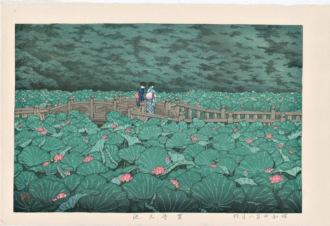 Hasui Kawase: Shiba Benten Pond Woodblock