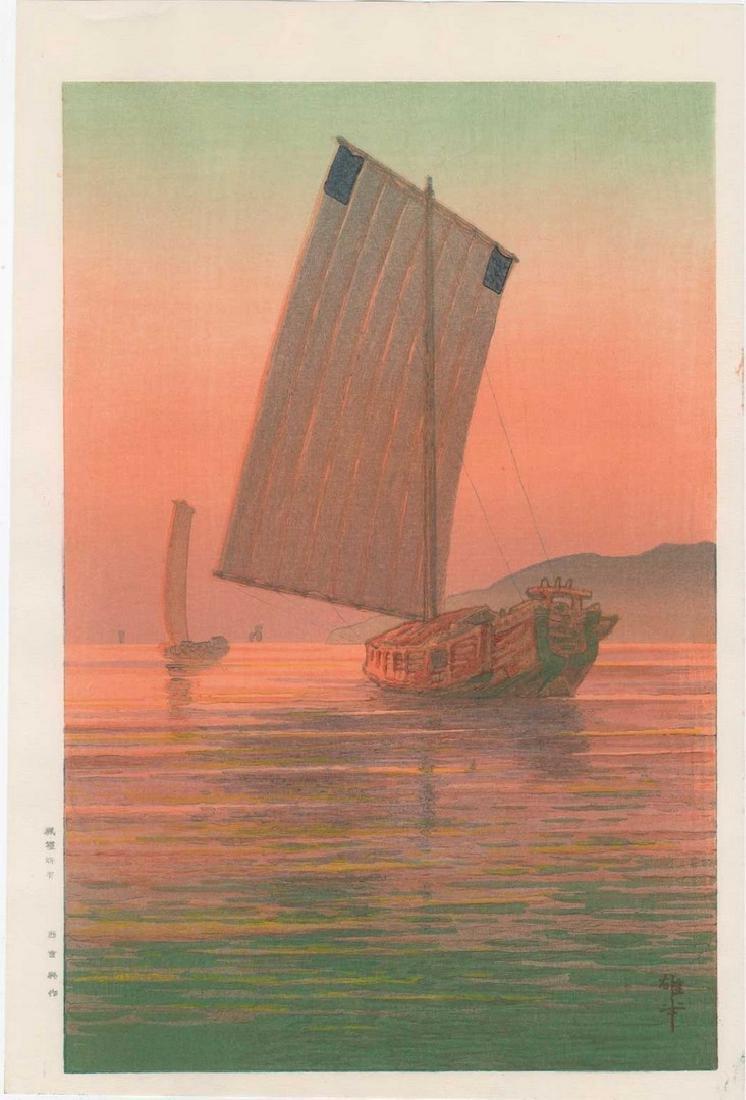 Ito Yuhan -- Tsukuda Jima (Sunset Sailboat) Woodblock