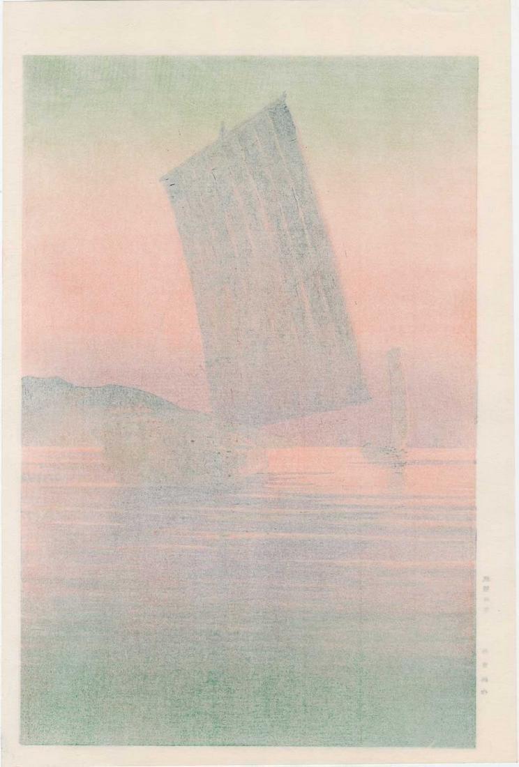 Ito Yuhan -- Tsukuda Jima (Sunset Sailboat) Woodblock - 2