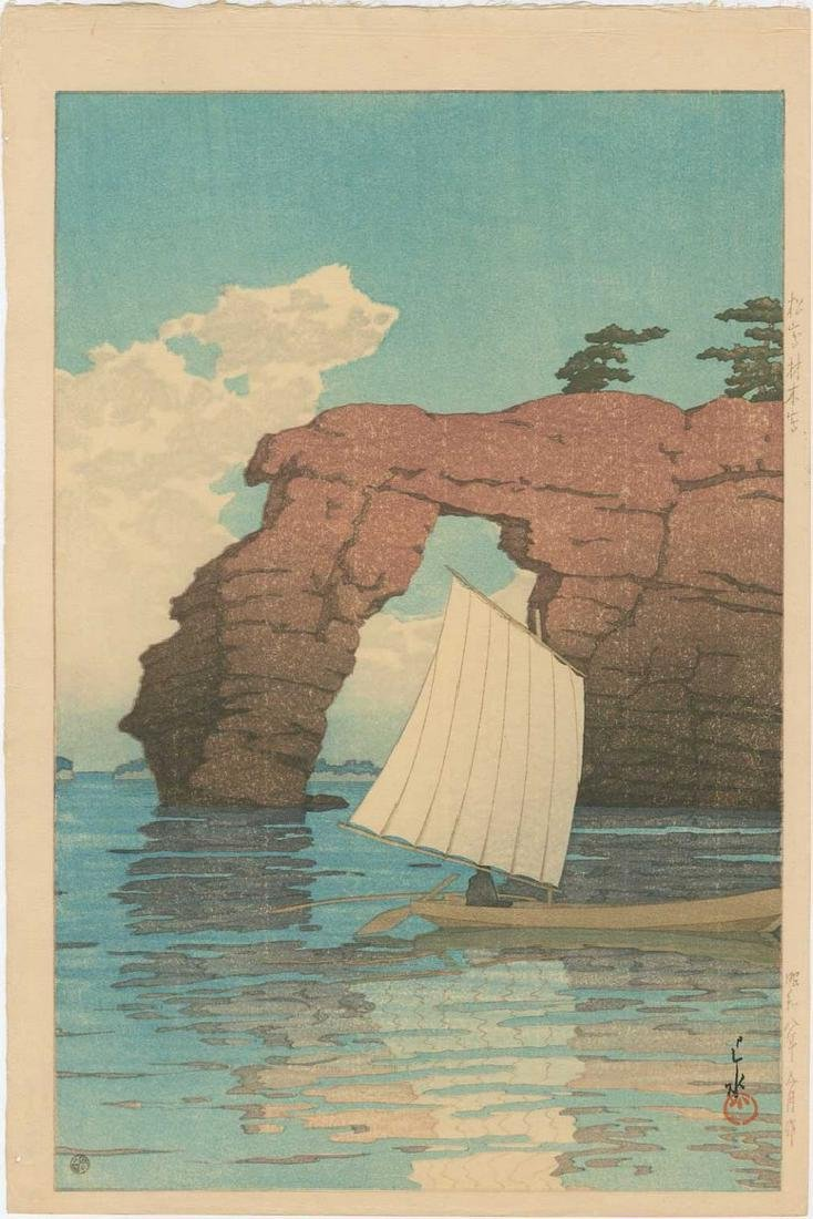 Hasui -- Zaimoku Island, Matsushima Woodblock