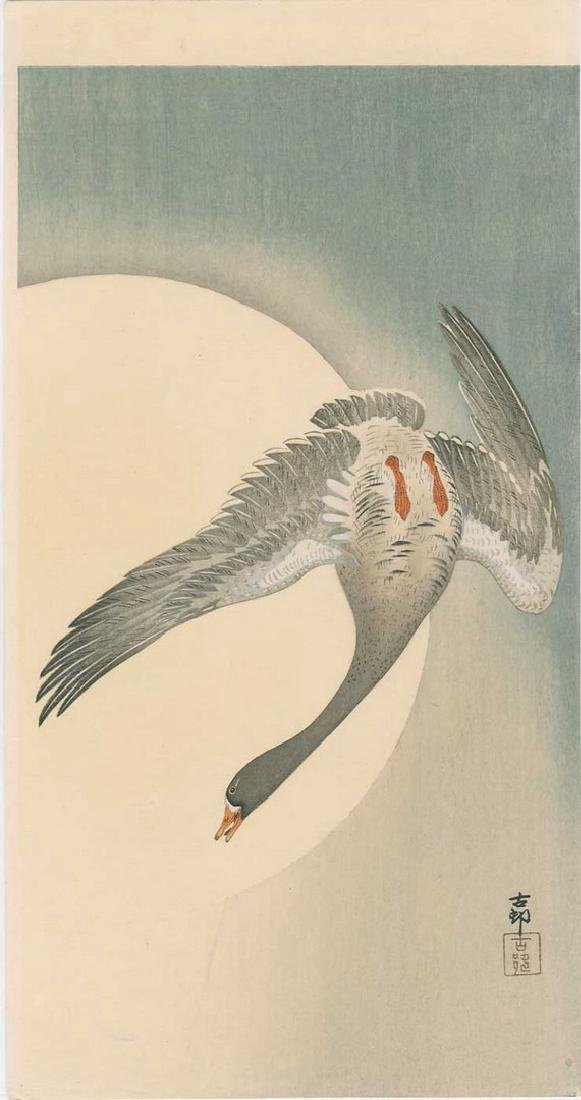 Koson -- White-fronted Goose Under Full Moon Woodblock