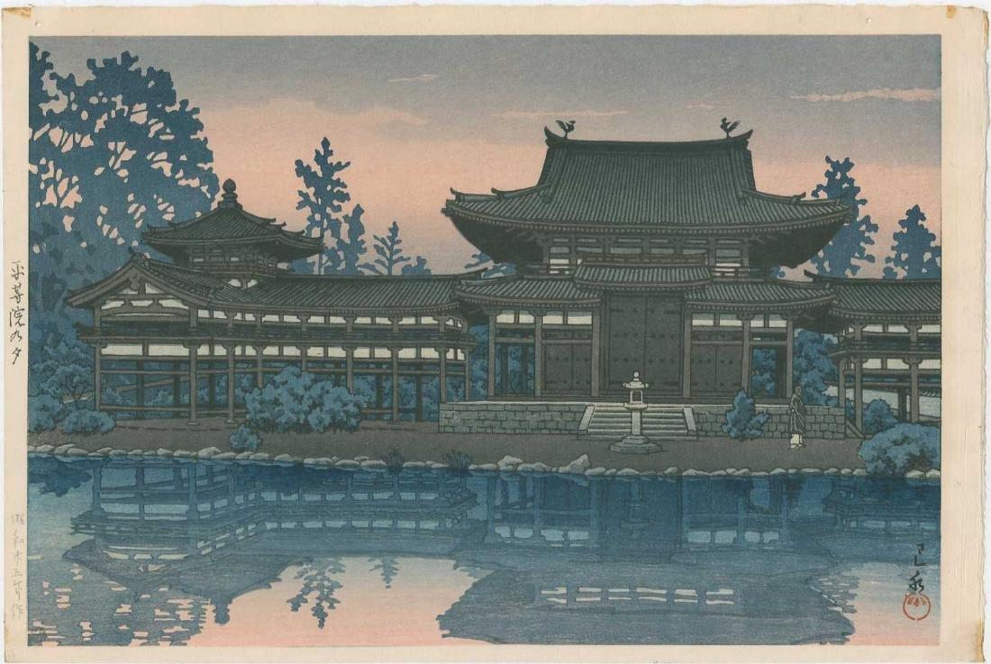 Hasui -- Dusk at Byodoin Temple Woodblock