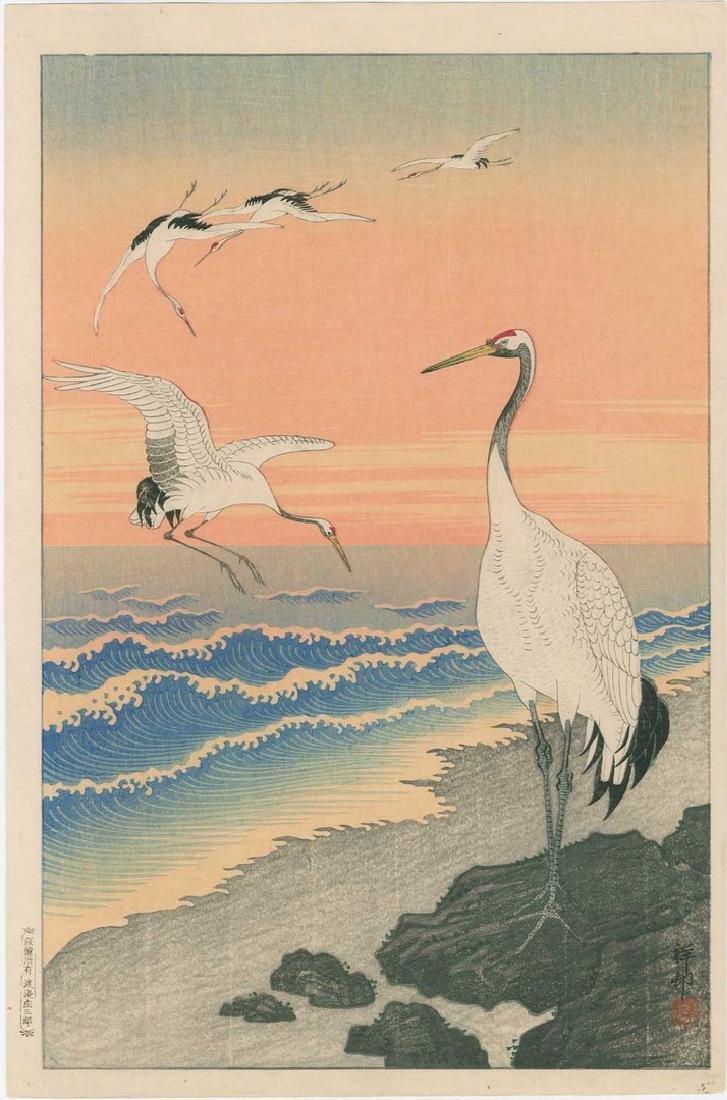 Koson -- Cranes on the Seashore Woodblock