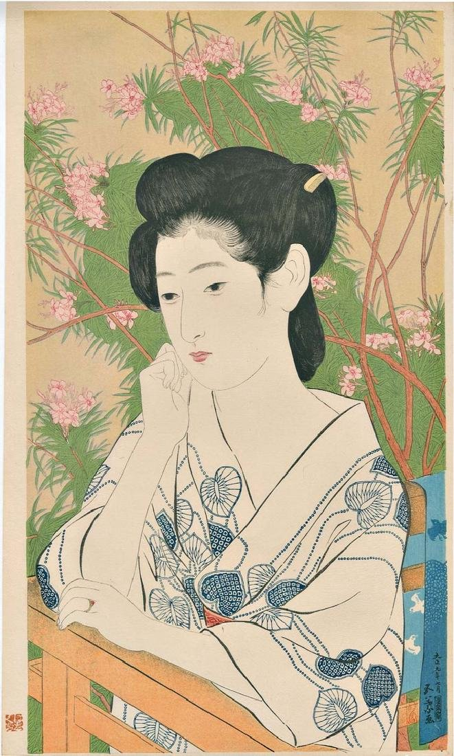 Goyo Hashiguchi: Woman at Hot Spring Spa Woodblock 1st