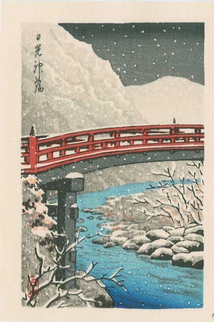 Hasui -- Shinkyo Bridge, Nikko Woodblock