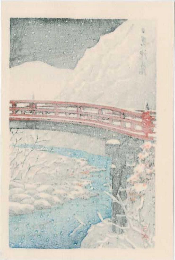 Hasui -- Shinkyo Bridge, Nikko Woodblock - 2