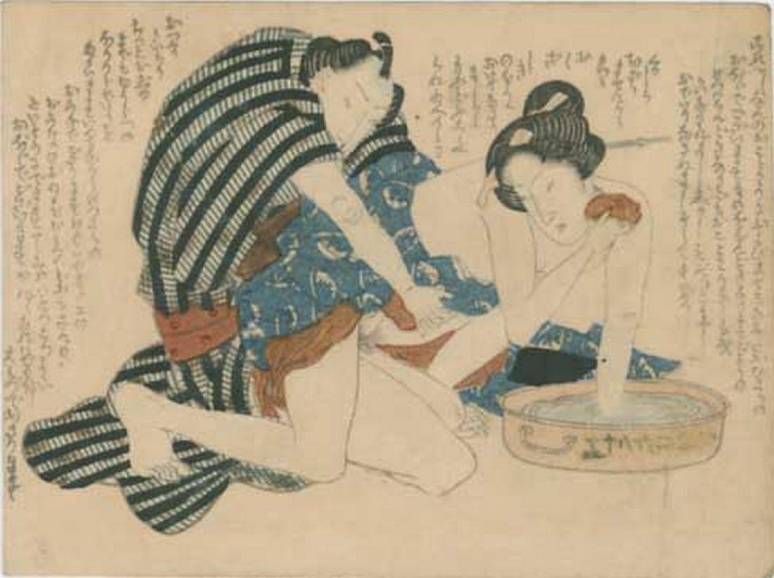 Eisen (attrib) - Bathing Shunga Woodblock