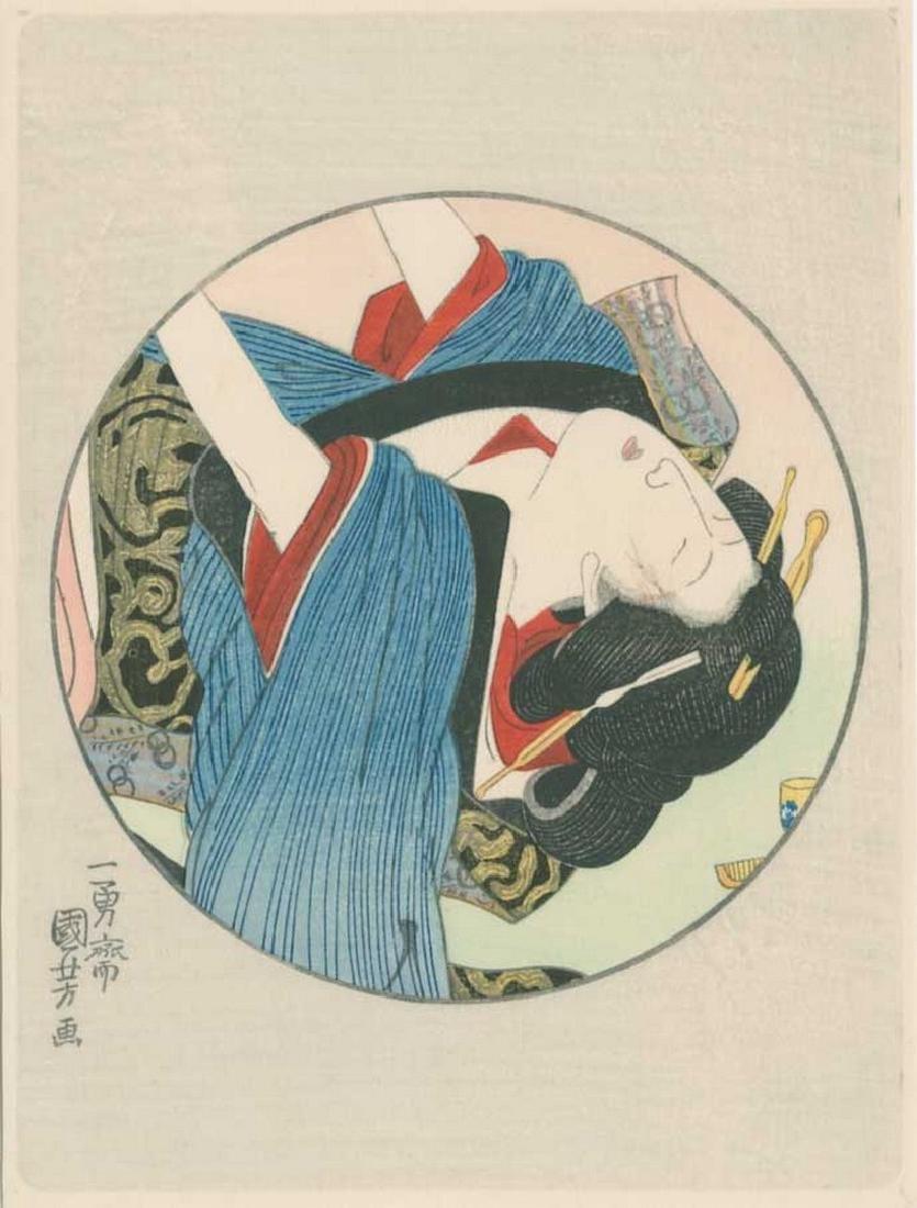 Kuniyoshi - Oval Antique Color Shunga Woodblock