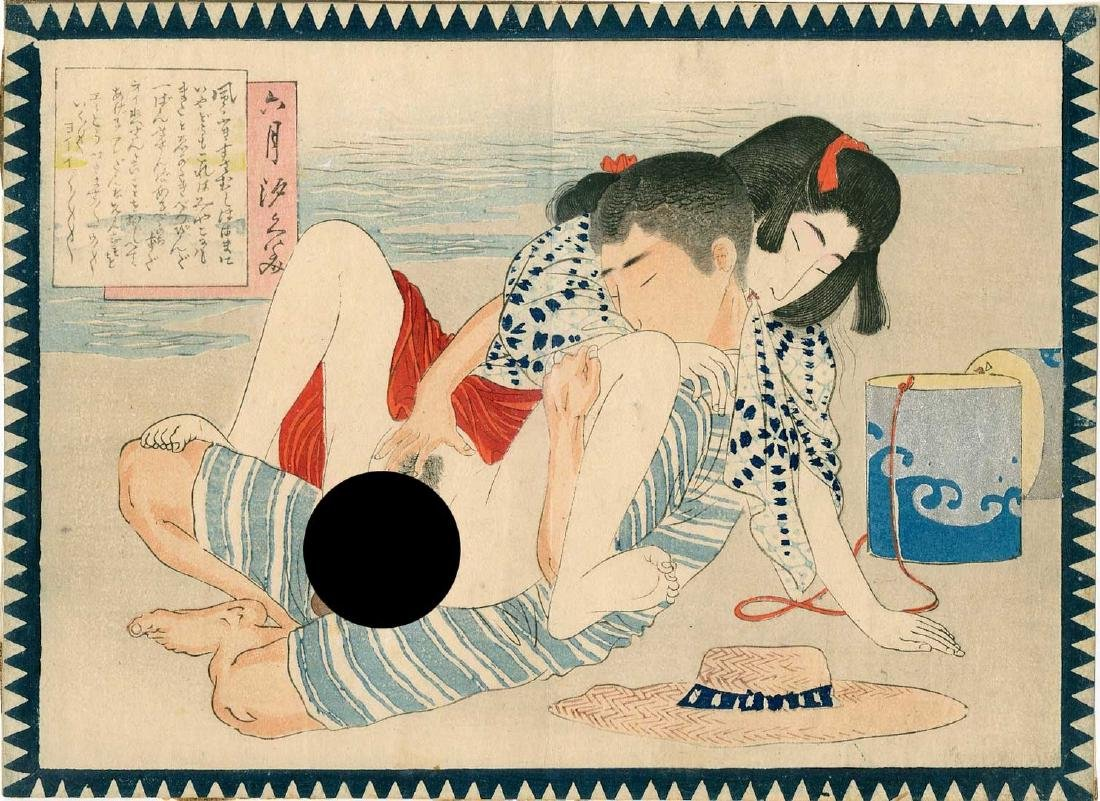 Meiji Shunga: Couple in Coitus and a Hat Woodblock