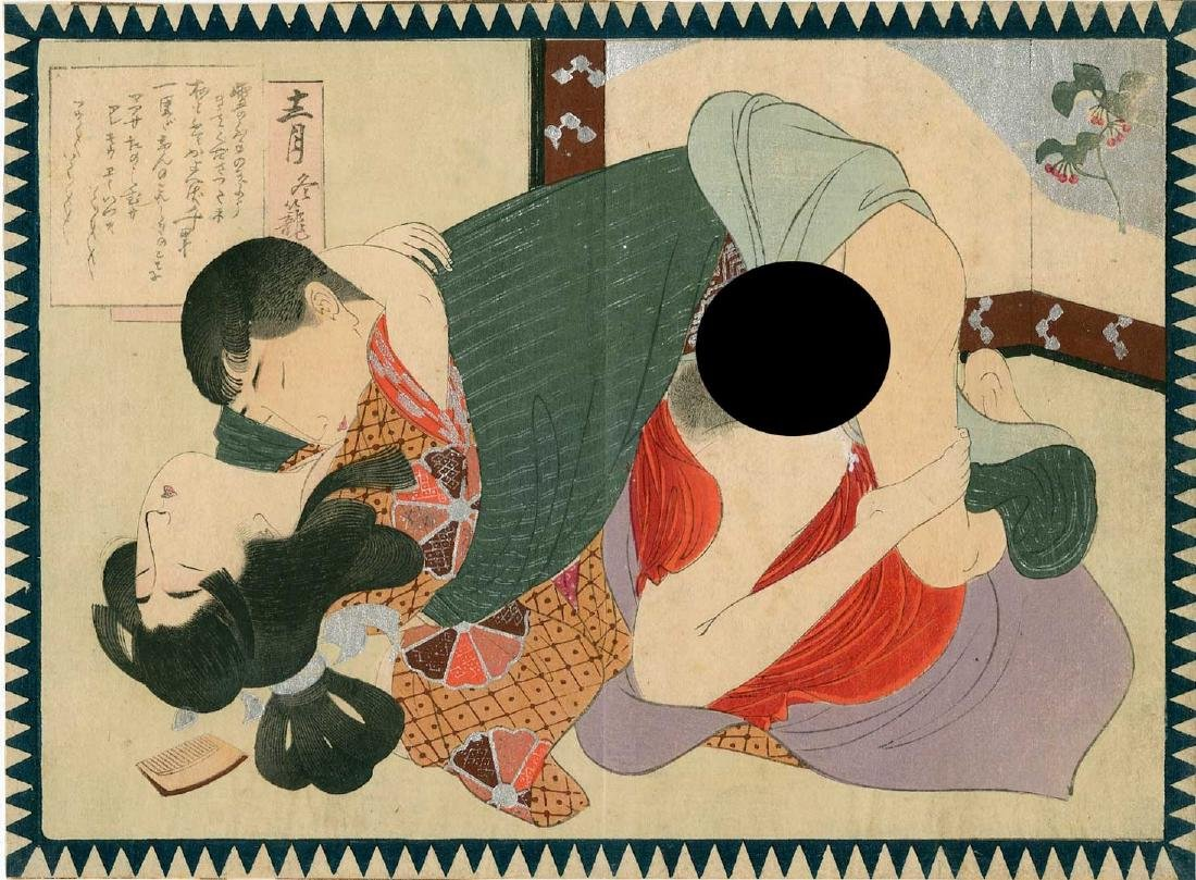 Meiji Shunga: Couple in Coitus Woodblock