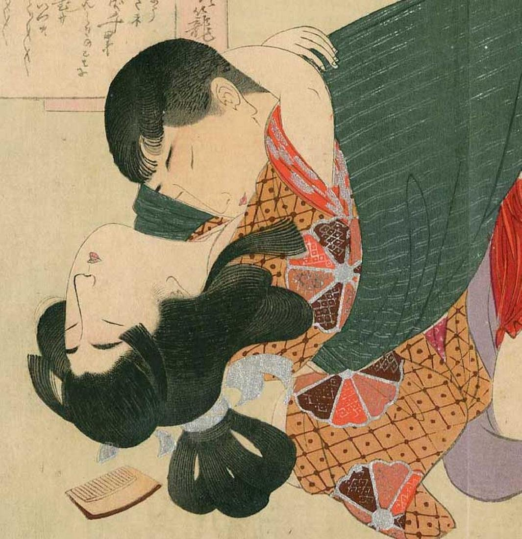 Meiji Shunga: Couple in Coitus Woodblock - 2