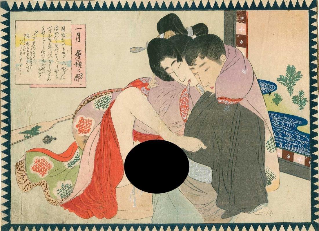 Meiji Shunga: Couple in Coitus woodblock