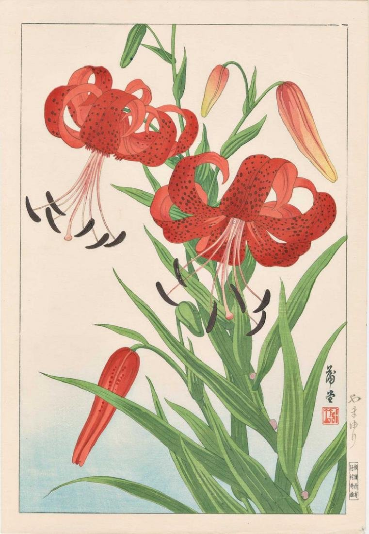 Hodo Nishimura: Tiger Lily - First Edition Woodblock