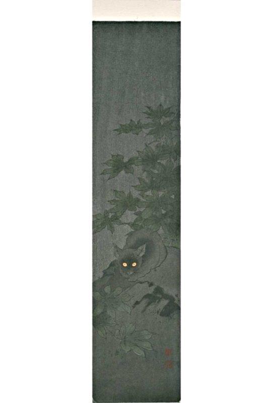 Koho Shoda: Black Cat at Night Woodblock