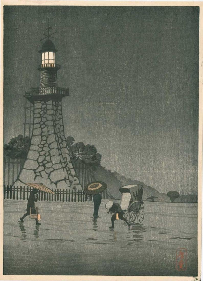 Kiyochika Kobayashi: Rainy Day at Kudan Woodblock