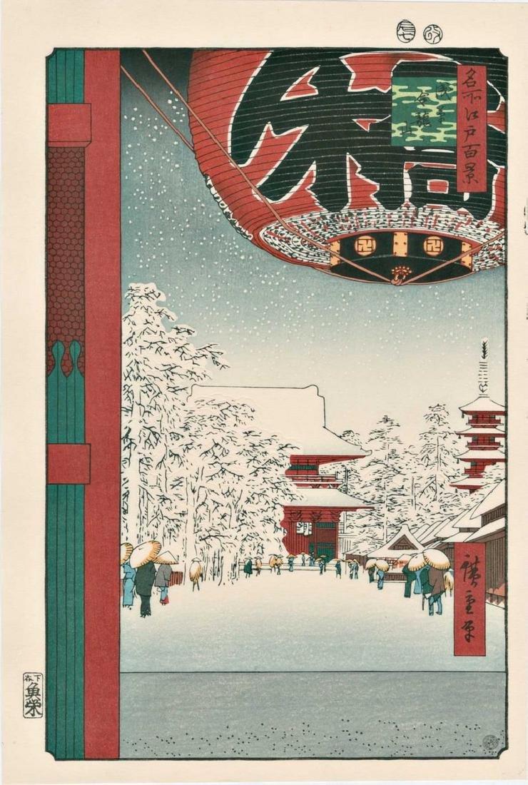 Hiroshige Ando: Giant Lantern at Thunder Gate Woodblock
