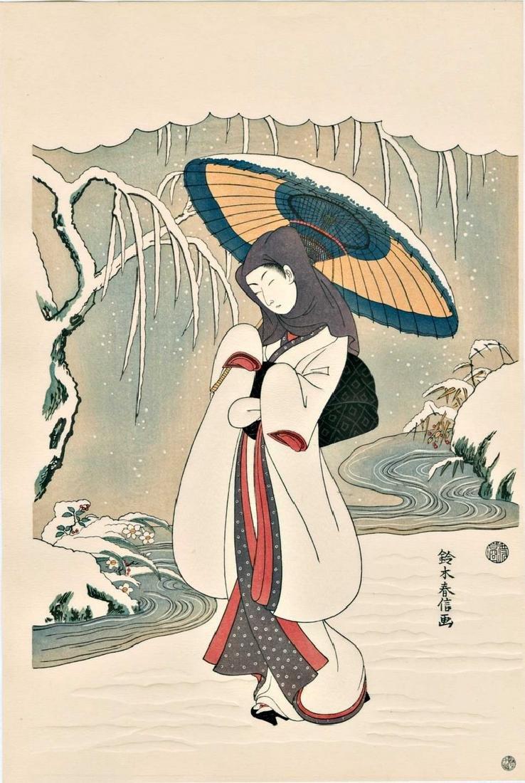 Harunobu Susuki: The Heron Maiden Woodblock