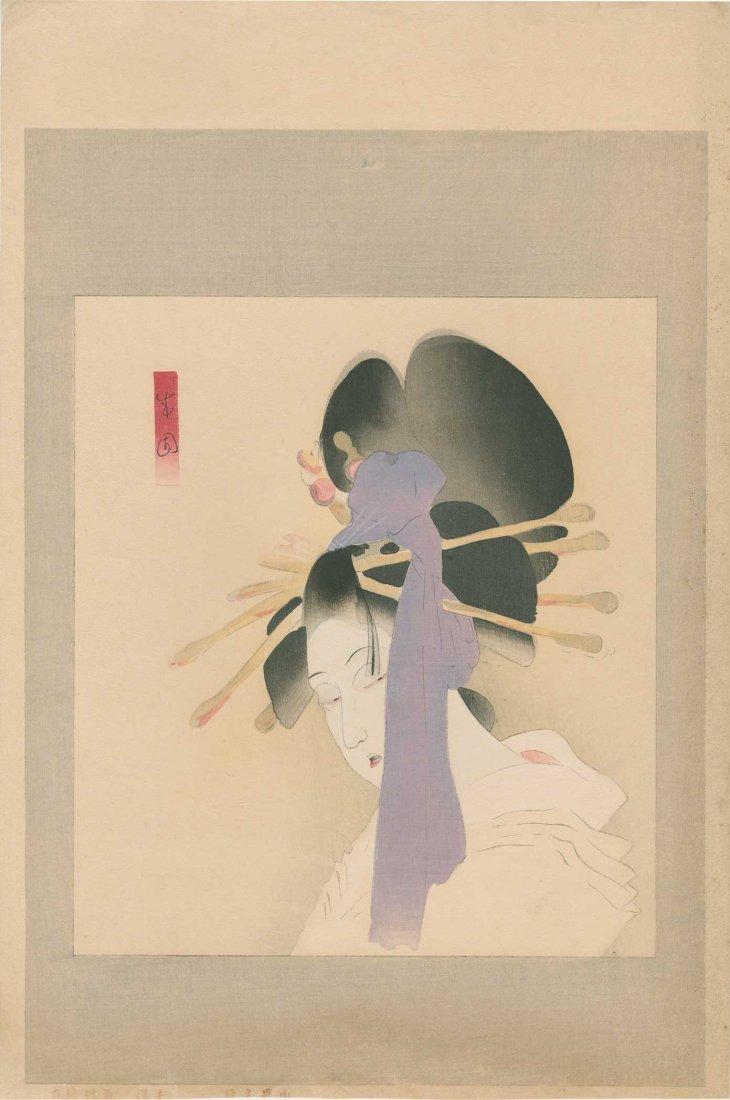 Shima - The Heroine Yugiru (Departed Spirit) woodblock