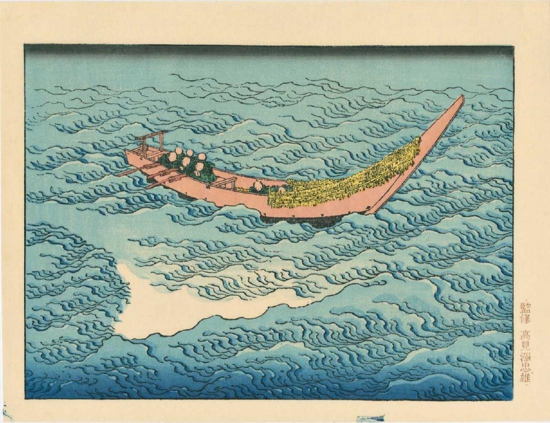 Hokusai Katsushika: Mt Fuji on Surging Sea Woodblock