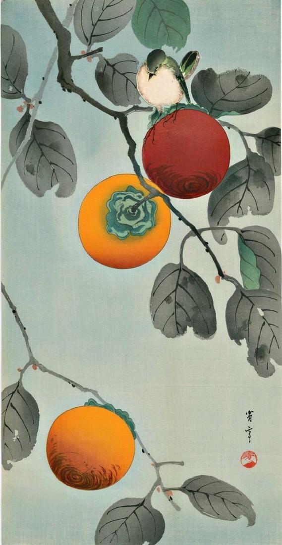 Seitei Watanabe: Bird in a Persimmon Tree Woodblock