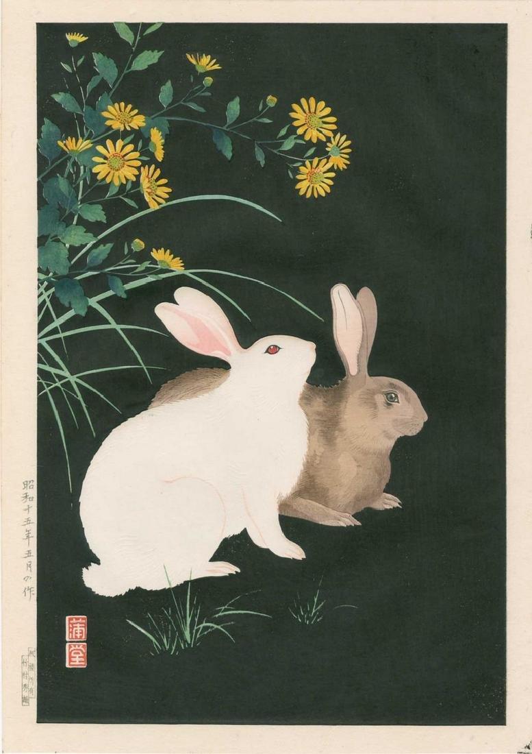 Hodo Nishimura: Two Rabbits at Night Woodblock