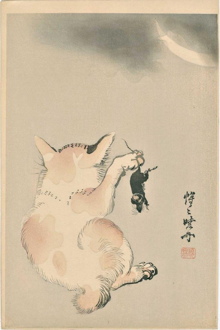 Kyosai Kawanabe: Cat with a Mouse Woodblock
